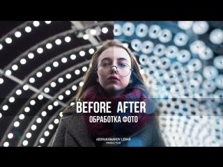 Обработка фото // photoshop photo editing // abdrakhmanov lenar production // 2018