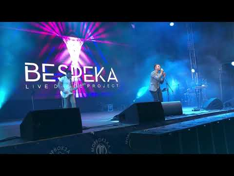 BESPEKA на Stand Up фестивале в Летнем театре, Одесса, Морвокзал