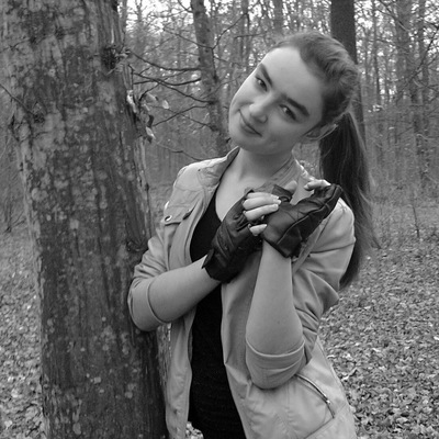 Наталя Схаб, 16 мая , Черновцы, id154925406