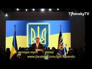 Вечірка з нагоди інавгурації Порошенка - Ахметов, Єфремов, Рибак, Табачник (ФОТО)