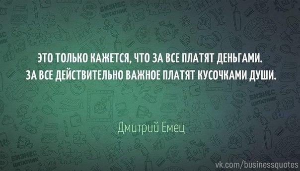 Фото №456250229 со страницы Тани Рыженковой