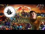 Приключения в лиге легенд: Ли Син скинь мячик поиграть