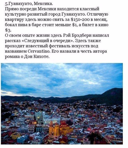 Фото №431208269 со страницы Юлии Ананьевой