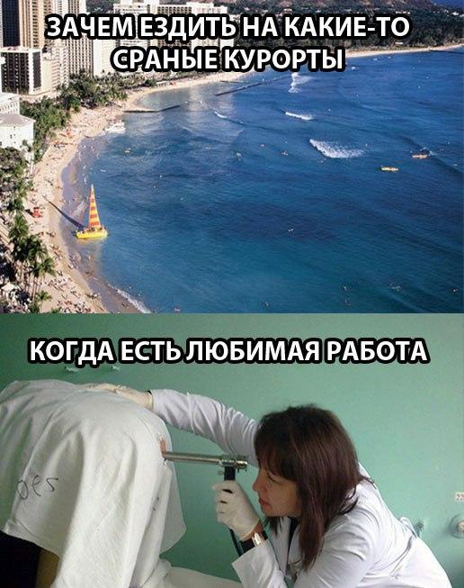 добрый доктор в спб