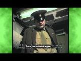 MC Polkovnik - Зелёный слоник