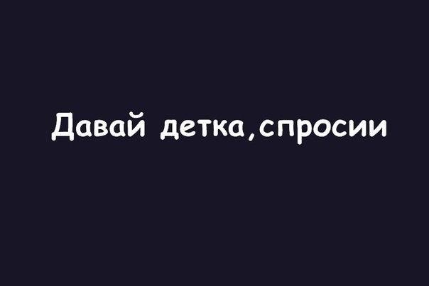 аск фм регистрация: