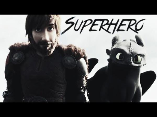Collab w Alchik DragonNets ◄ SUPERHERO