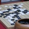 Стратегическая игра Го в Казани