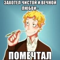 Анастасия Полочева