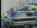 1986 TOYOTA CARINA ED Ad
