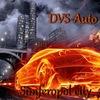 DVS-AUTO