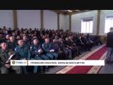 #Тува24 Профессия спасатель: Жизнь во благо других