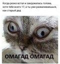 Anna Merzlyakova фото #33