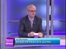 08_04_2014 Музей тигра в селе Долми. GuberniaTV