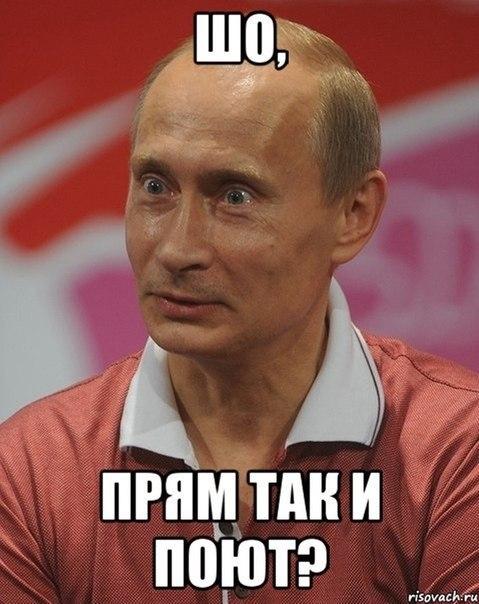 """Украинские фанаты призвали коллег со всего мира петь на Чемпионате мира хит """"Путин - х###о!"""" - Цензор.НЕТ 2671"""