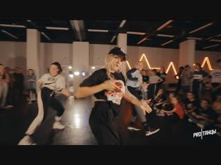 Shareeta feat. Ludacris — NEED A BOSS | Choreography by Leila Bagirova (BLOW YOUR MIND CREW)