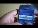 Nokia Asha 302 видео_Full-