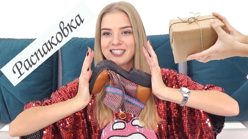 РАСПАКОВКА ПОСЫЛОК С АЛИЭКСПРЕСС 103 | сумки, косметика, необычное | NikiMoran