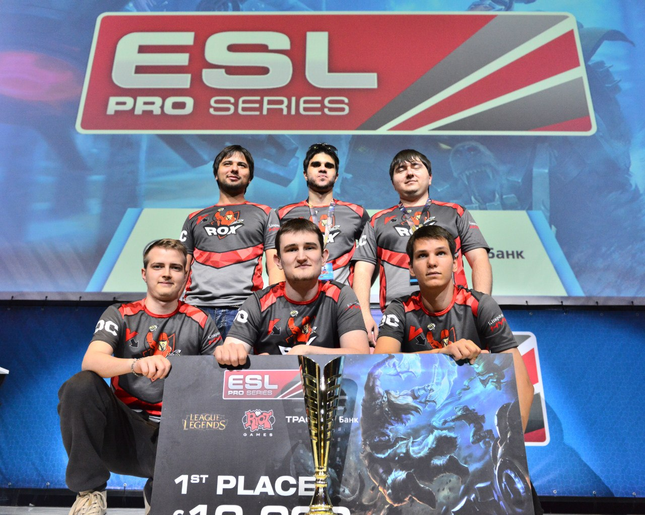 Esl Pro Series