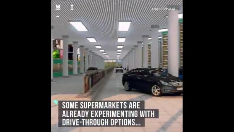 Концепт Drive-cупермаркета в будущем