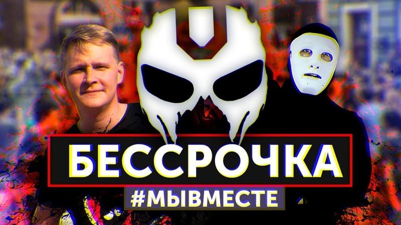 Камикадзе Быть Или Удальцов и другие Призыв на бессрочныйпротест бессрочка