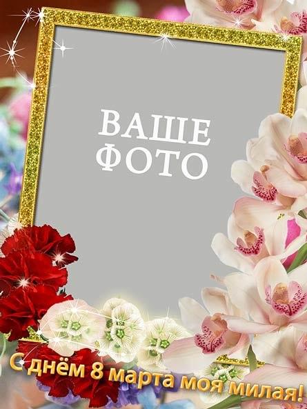 Красивые lt b gt открытки lt b gt lt b gt 8 марта открытка lt b gt psd