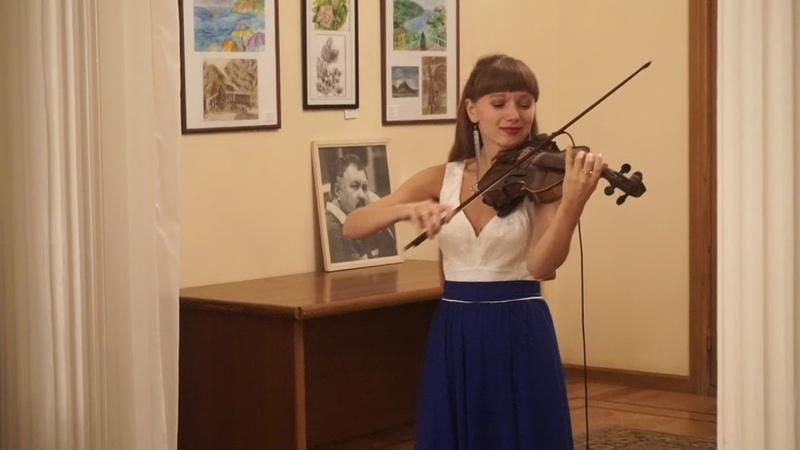 Скрипачка Екатерина Гейль (сover ZAZ - Je veux) г. Томск