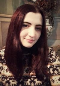 Екатерина Дубовая