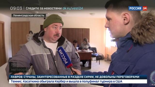 Новости на Россия 24 • Завершаются досрочные выборы: они прошли на метеостанциях, в воинских частях и охотничьи стойбищах