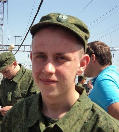 Александр Санин, 14 февраля , Керчь, id47267646