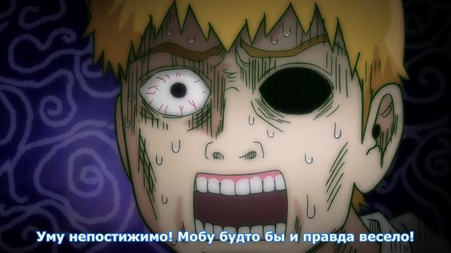 MedusaSub Mob Psycho 100 II Моб Психо 100 2 6 серия русские субтитры