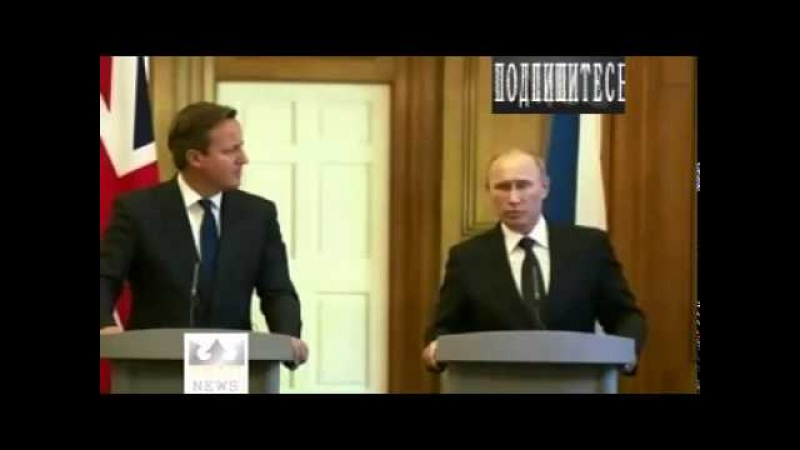 ФРАЗА ПУТИНА, которая УНИЗИЛА Запад, по вопросам Сирии Браво, Владимир!