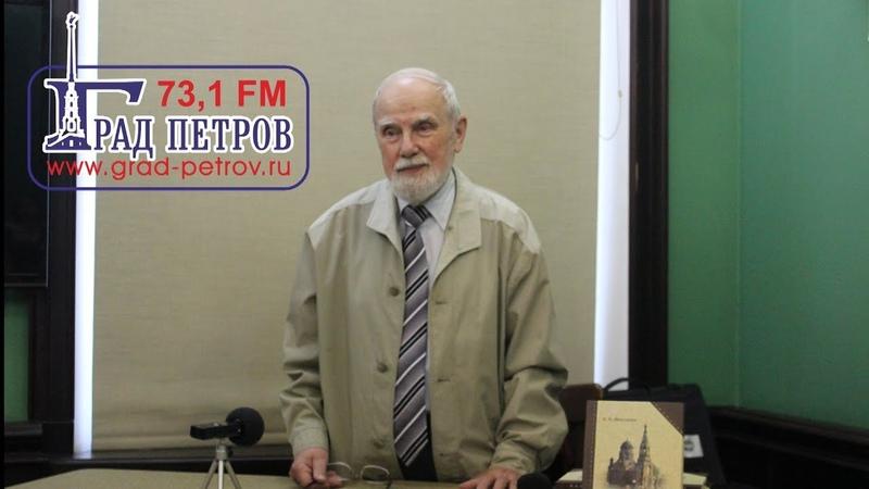 Николай Павлович Шаплыгин «ПАРФЕНОВЫ — ПЕТЕРБУРГСКИЕ КУПЦЫ И БЛАГОТВОРИТЕЛИ»