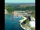 А Вы знаете, что по Болгарской визе можно поехать в РУМЫНИЮ, или ХОРВАТИЮ? Оформляем визу в Болгарию для всех