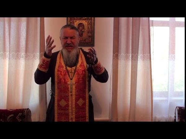 ВИРТУАЛЬНАЯ РЕАЛЬНОСТЬ Иеромонах Антоний Шляхов