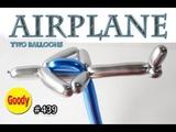 Airplane balloon twisting tutorial