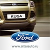 Ford | Форд («АлтайАвтоЦентр»)
