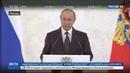 Новости на Россия 24 • Президент пообещал, что Герои Отечества всегда будут на самом высоком счету