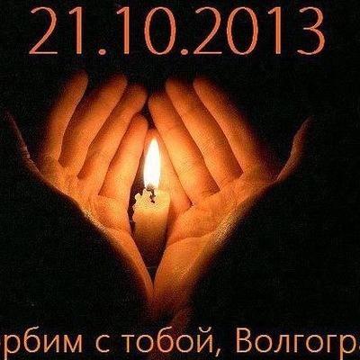 Ирина Черных, 10 сентября , Москва, id48927184