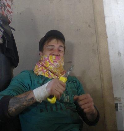 Дмитрий Михайлович, 27 октября , Димитровград, id134812704