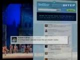 Сюжет о разводе Путина национального украинского канала Inter