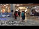 В новом Атриумном зале Центра Галереи Чижова станцевали по-латиноамерикански