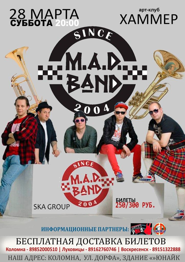 Афиша Коломна 28.03 / M.A.D. Band (Ska) / Kolomna / Hammer