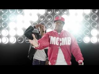 Bow Wow - Sweat ft. Lil Wayne