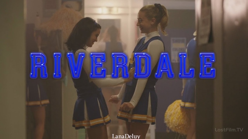 RIVERDALE — In the End
