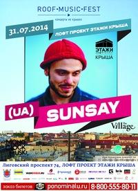 SunSay * Концерт на крыше RMF14 * 31.07