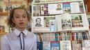 Бакирова Илина читает стихотворение М Ю Лермонтова Утес
