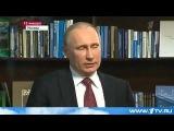 Путин принёс в штаб-квартиру РГО Ремезовскую Летопись!