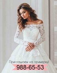 Фото свадебных платьев в спб
