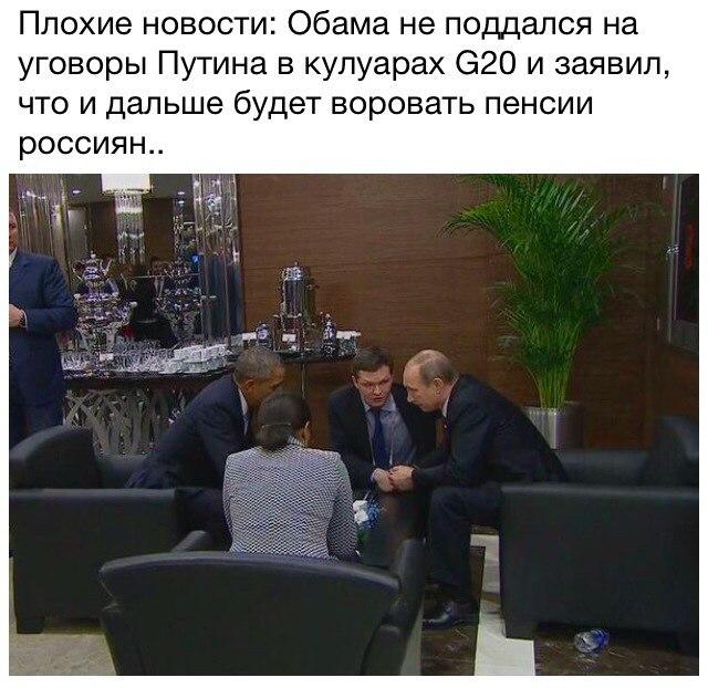 """За 9 месяцев """"Укроборонпром"""" передал украинской армии более 2 тыс. единиц военной техники и вооружения - Цензор.НЕТ 7373"""